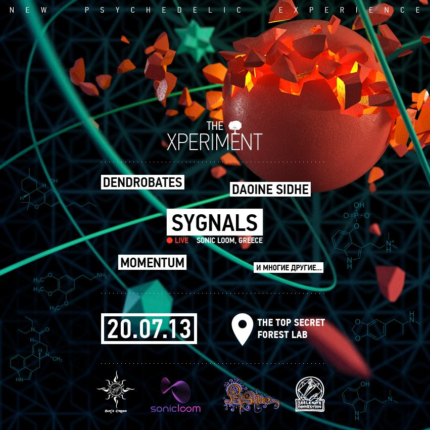 [event] XPERIMENT II 20/07/2013 (open-air event) KIEV, UKRAINE