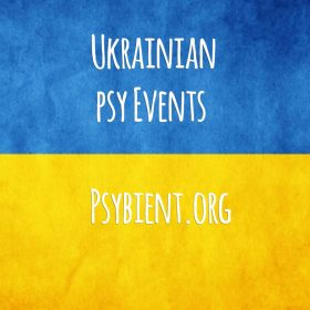 [event] Ukrainian 2016 Psychedelic Open-Airs
