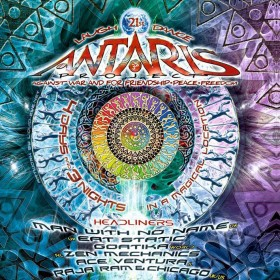 [festival] Antaris Project (Germany) – ambient stage lineup