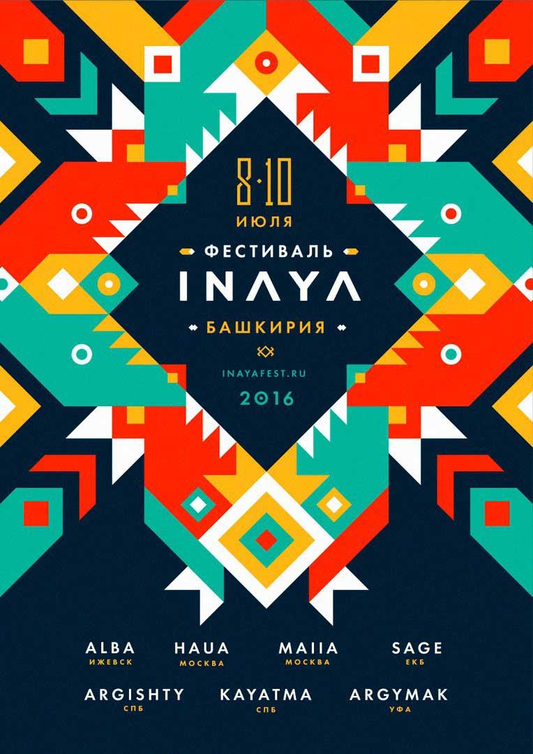 Inaya-fest-sm