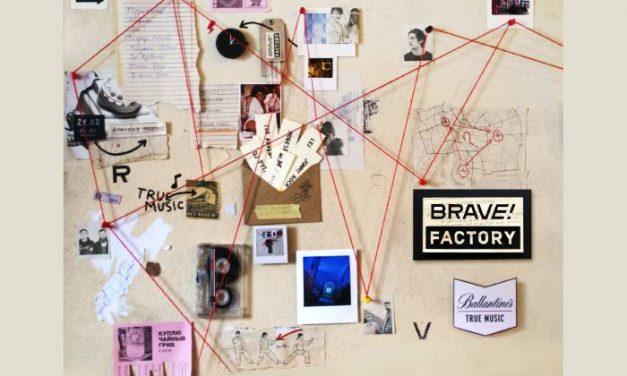 Brave! Factory Festival (Ukraine)