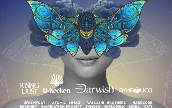 [UKRAINE] CHILLARY FESTIVAL –  LEVITATION / 30.07.21-1.08.21