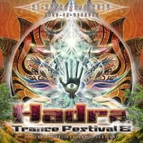 [festival] Hadra 2014 – Lineup (France)