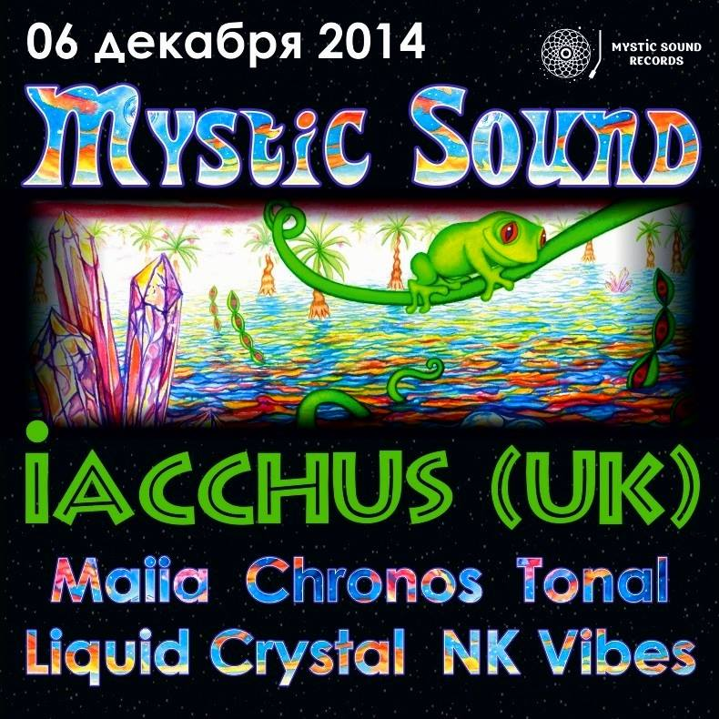 [event] Mystic Sound Party @ Moscow