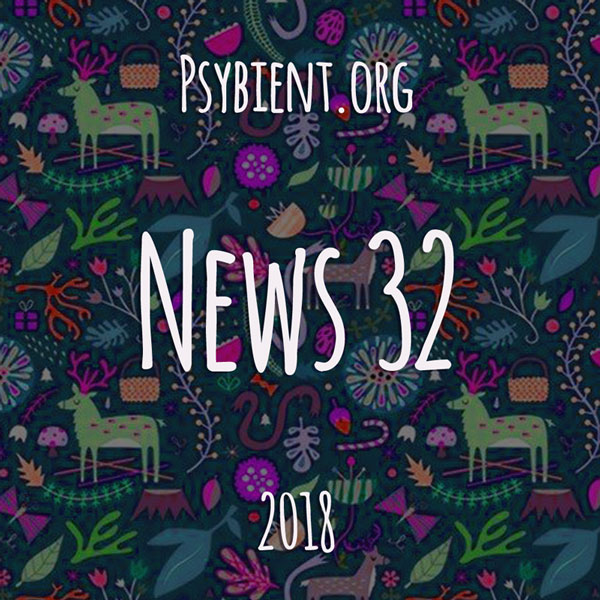 Psybient.org news – 2018 W32 (music and events)