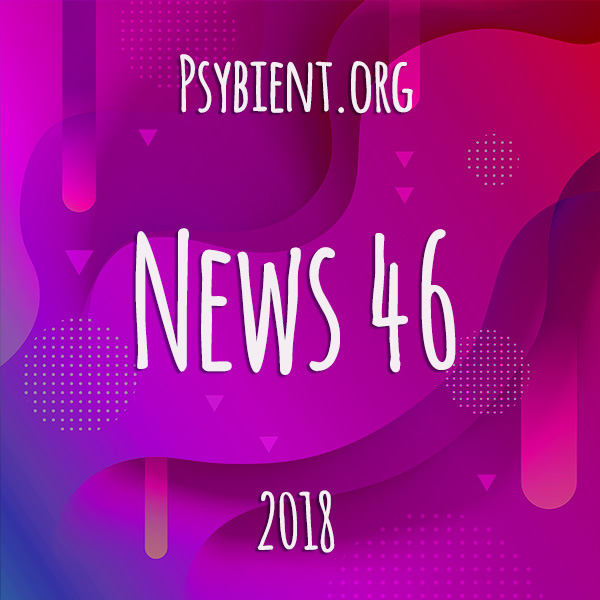 Psybient.org news – 2018 W46 (music and events)