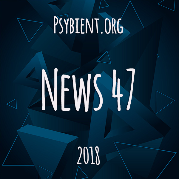 Psybient.org news – 2018 W47 (music and events)