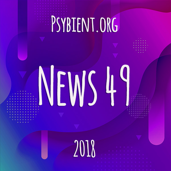 Psybient.org news – 2018 W49 (music and events)