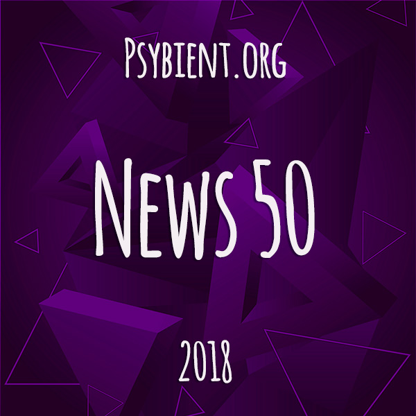 Psybient.org news – 2018 W50 (music and events)