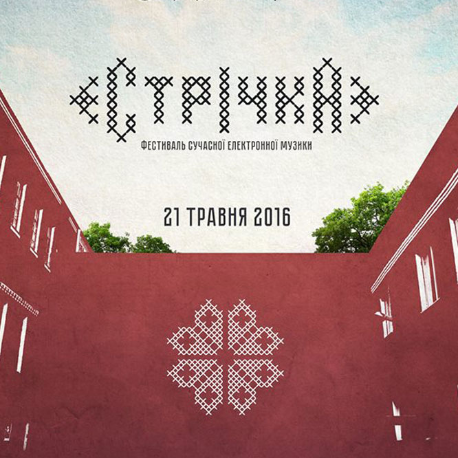 [report] Strichka Festival (Techno – IDM ) Ukraine
